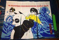 Ranma 1/2 Manga Japanese Curtain / Noren Shogakukan Comic Fair 91 RARE