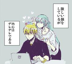 kmt❄️C97(日)西ち16b (@syu9ji2) さんの漫画 | 186作目 | ツイコミ(仮) Strong Couples, Mongrel, Fate Anime Series, Manga, Memes, Manga Anime, Meme, Manga Comics, Manga Art