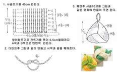 1.딱지모양 수세미 도안 딱지모양 수세미도안은 어떤 모양으로 떠도 상관은 없고 가로(45cm)와 세로(5.5cm)...