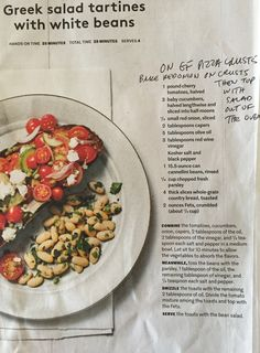 Greek salad pizza from RealSimple July 2015