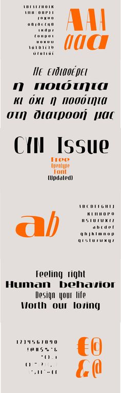CYN Issue #Free #Font (Update) https://cynfonts.blogspot.gr/2017/10/cyn-issue-free-font-update.html