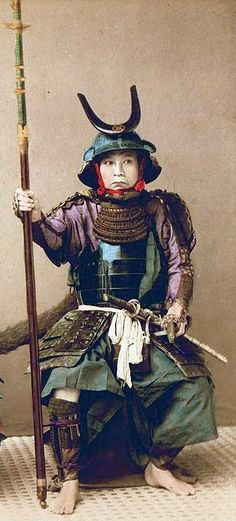 Samurai. Makes me smile, at least.
