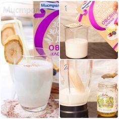 """Смузи """"Витаминный"""" овсяный с отрубями, бананом и медом ✅1 стакан молока ✅1 банан ✅2 ст.л. овсяных хлопьев с отрубями Мистраль ✅1 ст.л. меда ➖➖➖➖➖➖➖➖➖➖➖"""