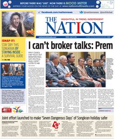 I can't broker talks: Prem -- The NATION Front Page, April 11, 2014