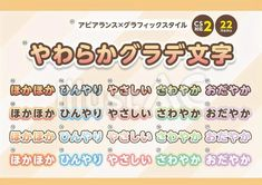 Typo Design, Layout Design, Game Design, Flyer Design, Pink Wallpaper Hello Kitty, Cute Fairy, Game App, Cute Designs, Design Elements