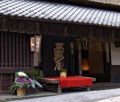 "Restaurant ""Hirano-ya""化野念仏寺( あだしのねんぶつじ )と  嵯峨鳥居本伝統的建造物保存地区  京都市右京区嵯峨鳥居本  Oku Saga, Kyoto, Japan  This restaurant has 400 years of history. In spite of a rustic appearance,   this restaurant is a prestigious one."