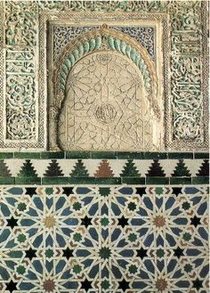 Spain - a fusion of ancient cultures. Moorish arches with Arabic and Hebrew words carved in