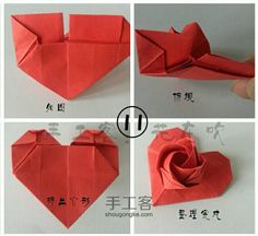 Best 10 Hey there. Hope you like the origami patterns! :) I and trying to put together an archive of origami diagrams for you and me to enjoy! Rosa Origami, Origami Cards, Origami And Kirigami, Origami Fish, Paper Crafts Origami, Origami Folding, Diy Origami, Oragami, Paper Folding