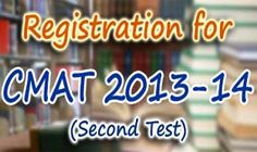 CMAT February 2013 dates announced, registration process started