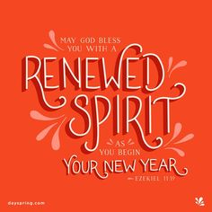 New Ecards to Share God's Love. DaySpring offers free Ecards featuring meaningful messages and inspiring Scriptures! New Year Bible Quotes, New Year Scripture, New Year Verses, Quotes About New Year, Bible Verses Quotes, Scriptures, New Year Wishes Messages, New Year Wishes Quotes, Happy New Year Quotes