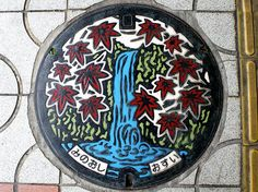 Japanese manhole covers by MRSY-19
