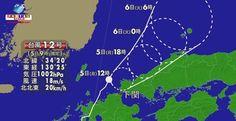 O tufão trará fortes chuvas para as províncias de Yamaguchi, Shimane, Tottori e áreas próximas.