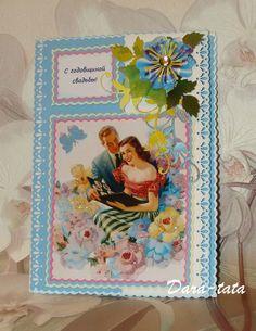 Свадебная открытка ручной работы. http://vk.com/id31634504