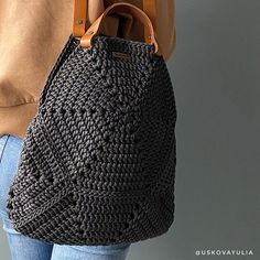 Crochet Beach Bags, Free Crochet Bag, Crochet Tote, Crochet Handbags, Love Crochet, Beautiful Crochet, Crochet Baby, Knit Crochet, Crochet Backpack