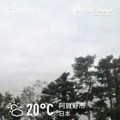 おはようございます! 雨の心配はなさそうです~♪