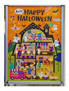 「Ario Happy #Halloween」2018 ポスター1写真 | クリヤセイジ | AWRD アワード Trick Or Treat, Happy Halloween, Lanterns, Social Media, Graphic Design, Creative, Poster, Google, Lamps