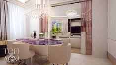 Modern dining room interior design with purple accents / Дизайн интерьера современной столовой с пурпурными акцентами #interiors #diningroom #purple #интерьер