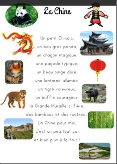 Comptine et autres travaux - 123dansmaclasse Chinese New Year Crafts For Kids, Chinese Crafts, Chinese Art, New Year's Crafts, Continents, Art Education, Dragons, Centre, China