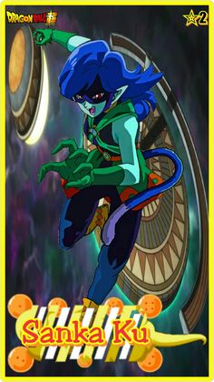 Sanka Ku- Team Universe 2. Dragon ball super