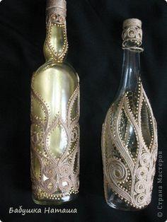 Бутылки и фужеры