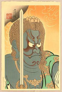 Kumadori Ju-hachi Ban - Makeup for God Fudo Date:1941.