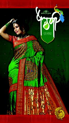 Check out this exquisite piece of woven saree with a solid contrast border. green and maroon. the peacock embroidery is all over the border side.  *For more details visit : http://alturl.com/j2dus