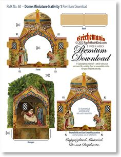 Dome Miniature Nativity 1 & 2 Collection Combo - PaperModelKiosk.com http://www.papermodelkiosk.com/shop/item-detail.php?item_id=676_id=125#item