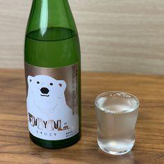 新潟亀田わたご酒店さんが厳選した日本酒が毎月届く「日本酒に詳しくなれる入門コース」✨今月のテーマは「生酒ってなんだ?」。タイプの異なる2種類の生酒が届きました🍶✨ Rice Wine, Drinks, Bottle, Drinking, Beverages, Flask, Drink, Jars, Beverage
