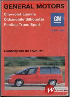 chevrolet camaro repair guide 1982 1992 pdf download this manual rh pinterest com