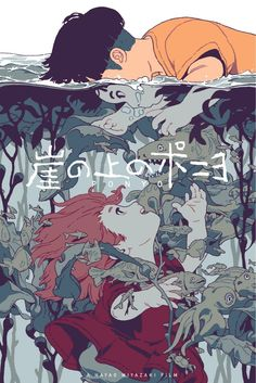 ponyo is a weird ass movie. i love ghibli but ponyo gave 7 yr old the the creeps and i haven't seen it since .anyways, pretty poster! Japanese Art, Anime Wall Art, Poster Prints, Illustration, Drawings, Animation, Anime, Ghibli Art, Aesthetic Anime