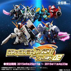 Gundam Toy Soldier DASH Premium 02 Set | Gundam Century