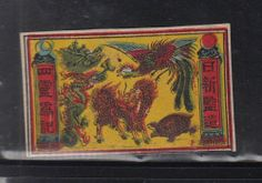 Old Matchbox Label Japan Patriotic ABBT69 Bird Tortoise Dragon | eBay