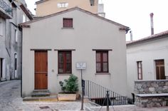 The rebuilt house of the blessed and patron saint Domenico Lentini.