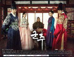 Emoş'un Dünyası: Ruler: Master of the Mask / Kore Dizisi