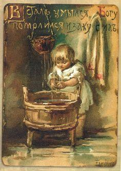 картинки для декупажа с изображением туалета в хорошем разрешении: 51 тыс изображений найдено в Яндекс.Картинках