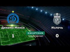 Dinamo Minsk vs Isloch - http://www.footballreplay.net/football/2016/11/19/dinamo-minsk-vs-isloch/