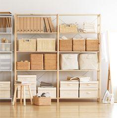 収納家具|無印良品ネットストア