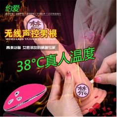 41.92$  Buy now - http://ali3j0.shopchina.info/1/go.php?t=32813565454 - MizzZee 38.5 Body Temperature Dildo Vibrator Sex Toy Wireless Control Penis Sex Shop Strapon Intelligent Voice Sex Machine Sexo   #shopstyle