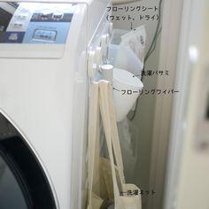 洗濯機や洗面台、バスタオル、消耗品などのアイテムで洗面所はあふれがちですよね。だからこそ洗濯機や洗面台の横にできてしまった隙間が気になる、という人も多いのではないでしょうか。そんな悩みを解決すべく、隙間収納アイデアをご紹介いたします。