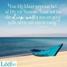 Afrikaans, Beach Mat, Outdoor Blanket, Van, Water, Heart, Ideas, Water Water, Aqua