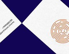 Branding for Russian Arthouse Film Festival. Fingerprints, waves, tree rigns, cinema, logo, graphic design