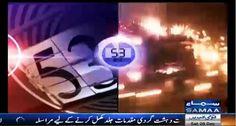 HeadLines News 5 AM 20 December 2014 Samaa News Tv