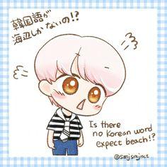 Chibi Body, Cute Doodles, Kpop Fanart, Anime Chibi, Nct 127, Nct Dream, Cute Art, Huang Renjun, Fan Art