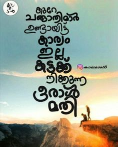 12 Best mallu thoughts images