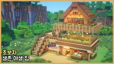 Minecraft Wooden House, Casa Medieval Minecraft, Minecraft House Plans, Minecraft Houses Survival, Minecraft Cottage, Minecraft House Tutorials, Cute Minecraft Houses, Minecraft House Designs, Minecraft Tutorial