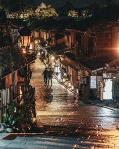 Kyoto street after the rain