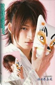 Sasaki Yoshihide - That cute fox
