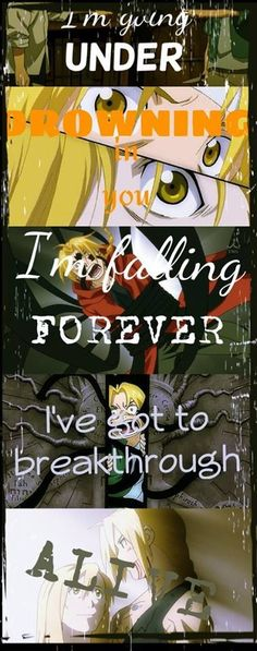"""FMA - lyrics from """"Going Under"""" by Evanescence"""