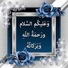 Muslim Love Quotes, Islamic Love Quotes, Salam Image, Friday Wishes, Assalamualaikum Image, Birthday Frames, Beautiful Rose Flowers, Feather Art, Islamic Images