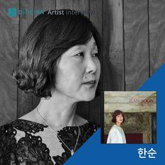 55세 새로운 음악생활을 시작한 시인이자 가수 #한순 #인터뷰 Copyrights ⓒDIOCIAN.INC 글로벌소셜뮤직플랫폼 https://www.facebook.com/diociankorea/posts/1197206386962139 #DIOCIAN #디오션 #아티스트 #인터뷰 #음악 #Music #Musician #Interview #Artist #뮤직비디오 #Collaboration #Record #Studio #Lable